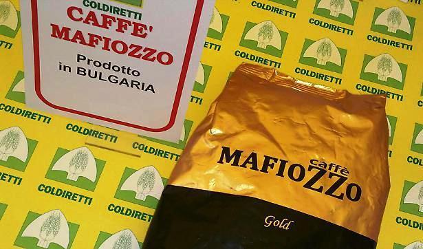 Итальянцы против кофе «от мафии»